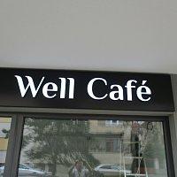 Well Café