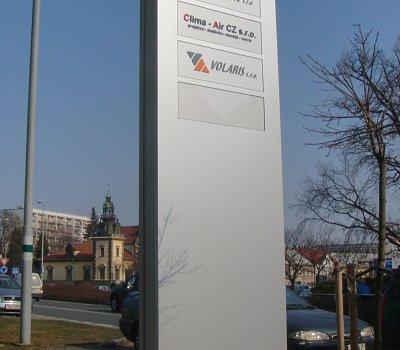 Omega pylon